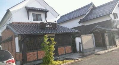Photo of Cafe 珈琲屋らんぷ 木曽川店 at 木曽川町黒田一の通り56-1, 一宮市 493-0001, Japan