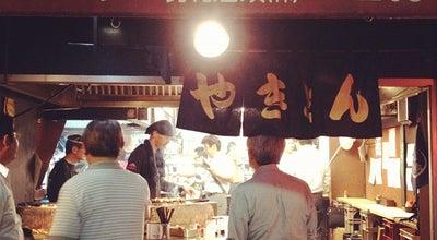 Photo of Sake Bar 西口やきとん at 浅草橋4-10-2, 台東区 111-0053, Japan