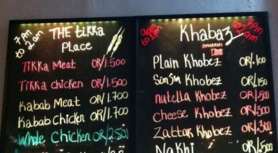 Photo of BBQ Joint The Tikka Place at Way 2108, Medinat Al Sultan Qaboos, Oman