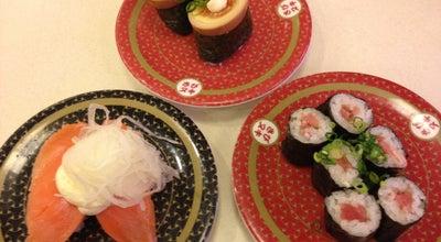 Photo of Sushi Restaurant はま寿司 八街店 at 八街ほ27-3, 八街市 289-1115, Japan