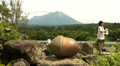 Photo of Park 淀江どんぐり村 at 淀江町本宮464-2, 米子市 689-3413, Japan