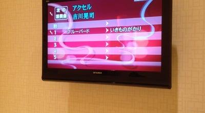 Photo of Karaoke Bar カラオケうたえもん at 今川町阿野前20-1, 刈谷市 448-0005, Japan