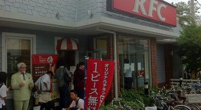 Photo of Fried Chicken Joint ケンタッキーフライドチキン 武庫之荘駅前店 at 南武庫之荘1-1, 尼崎市 661-0033, Japan