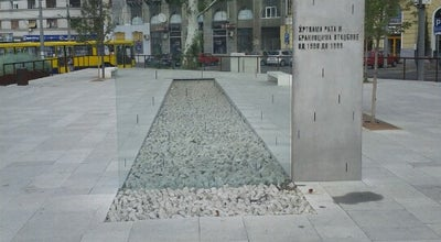 Photo of Monument / Landmark Spomenik žrtvama ratova i braniocima otadžbine 1990. - 1999. at Savski Trg Bb, Belgrade 11040, Serbia