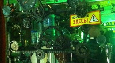 Photo of Bar Кружка at Ул. Багратиона, 4, Смоленск 214004, Russia