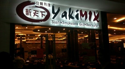 Photo of Japanese Restaurant YakiMix Sushi & Smokeless Grill at 4th Flr, Trinoma, At Epifanio Delos Santos Ave, Quezon City 1105, Philippines