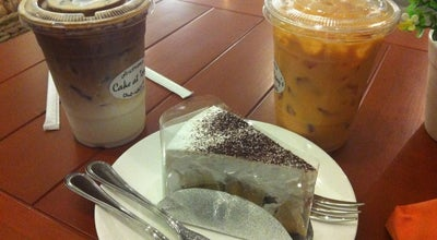 Photo of Bakery Cake At Toey's at 1135, หนองคาย 43000, Thailand