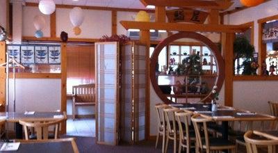 Photo of Sushi Restaurant Sushi House at 1339 Prince Rodgers Ave, Bridgewater, NJ 08807, United States