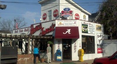 Photo of American Restaurant Rama Jama's at 1000 Paul W Bryant Dr, Tuscaloosa, AL 35401, United States