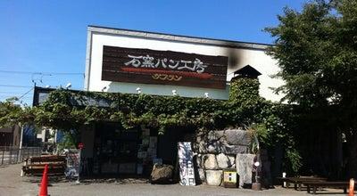 Photo of Bakery 石窯パン工房サフラン 常盤平店 at 常盤平3-9-3, 松戸市, Japan