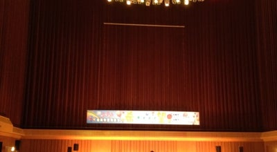 Photo of Concert Hall 福井県立音楽堂 ハーモニーホールふくい at 今市町40-1-1, 福井市 918-8152, Japan