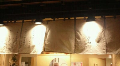 Photo of Fried Chicken Joint からあげ割烹 福のから 津田沼店 at 前原西2-21-15, 船橋市 274-0825, Japan