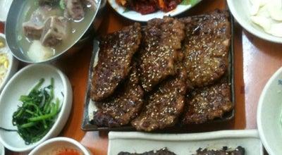 Photo of Korean Restaurant 송정떡갈비 at 광산구 광산로29번길 1, 광주광역시 506-806, South Korea