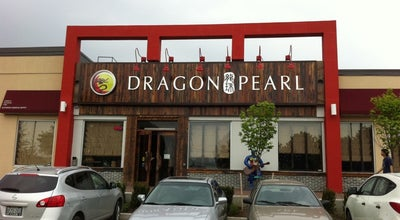 Photo of Asian Restaurant Dragon Pearl Buffet 龍珠 at 865 York Mills Rd., Toronto, ON M3B 1Y6, Canada