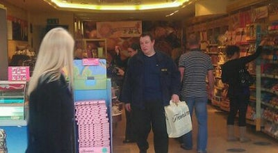 Photo of Chocolate Shop Thorntons at 82a Midsummer Arcade, Milton Keynes MK9 3BB, United Kingdom