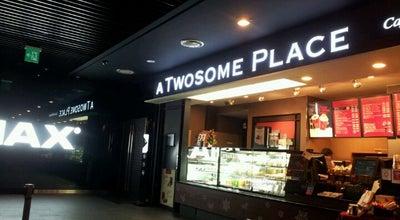 Photo of Coffee Shop A TWOSOME PLACE at 일산동구 정발산로 24, 고양시, South Korea