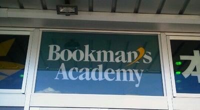 Photo of Bookstore ブックマンズアカデミー 高崎店 at 飯塚町1150-5, 高崎市 370-0069, Japan
