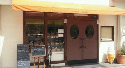 Photo of Cafe LE PATISSIER YAMADA / ル・パティシエ ヤマダ at 光台9丁目8-8, 相楽郡精華町 619-0237, Japan