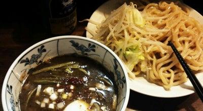 Photo of Food 麵 池谷精肉店 at 秋川1丁目2-5, あきる野市 197-0804, Japan