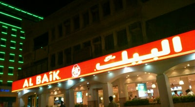 Photo of Fast Food Restaurant Al Baik at King Fahad Road (sitten), Jeddah, Saudi Arabia