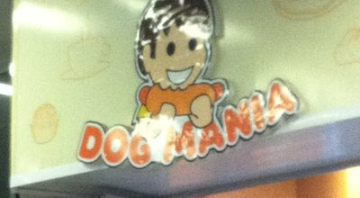 Photo of Fast Food Restaurant Dog Mania - Tiririca at Universidade Feevale, Novo Hamburgo, Brazil