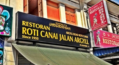 Photo of Coffee Shop Roti Canai Argyll Road at Jalan Argyll, George Town 10200, Malaysia