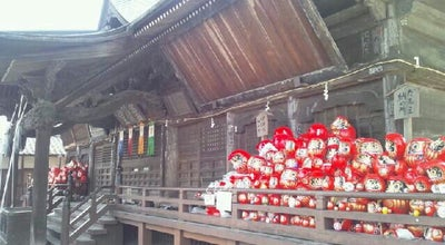 Photo of Buddhist Temple 少林山達磨寺 at 鼻高町296, 高崎市 370-0868, Japan