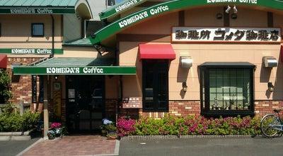 Photo of Cafe コメダ珈琲店 浜松駅北店 at 中区中央1-5-4, 浜松市 430-0917, Japan