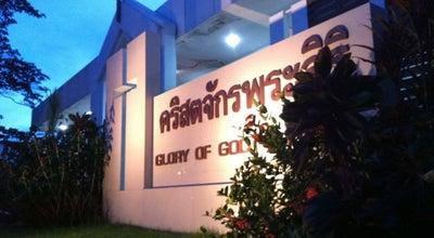 Photo of Church Glory Of God Church at Thailand
