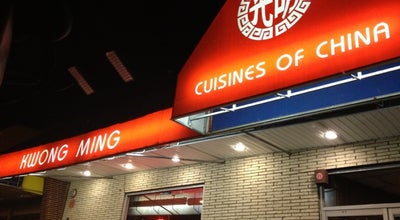 Photo of Chinese Restaurant Kwong Ming at 3342 Jerusalem Ave, Wantagh, NY 11793, United States