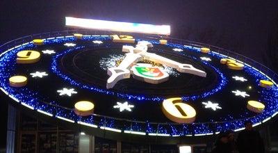 Photo of Monument / Landmark Цветочные часы at Пр. Металлургов, Кривой Рог 50027, Ukraine