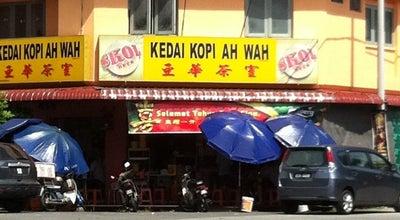 Photo of Asian Restaurant Kedai Kopi Ah Wah at Jalan Syed Abu Bakar, Teluk Intan 36000, Malaysia