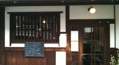 Photo of Cafe カナカナ at 公納堂町13, 奈良市, Japan