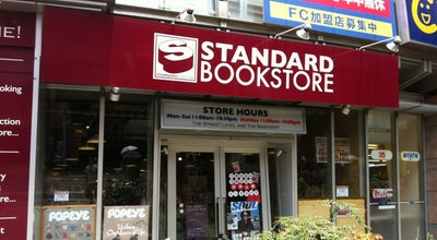 Photo of Bookstore STANDARD BOOKSTORE 心斎橋 at 中央区西心斎橋2-2-12, 大阪市 542-0086, Japan