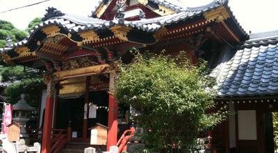 Photo of Temple 世尊院 釈迦堂 at 元善町475, 長野市 380-0851, Japan
