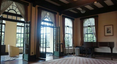 Photo of Historic Site ベーリック・ホール (Berrick Hall) at 中区山手町72, 横浜市 231-0862, Japan