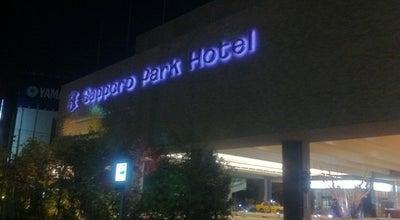 Photo of Hotel 札幌パークホテル / Sapporo Park Hotel at 中央区南10条西3-1-1, 札幌市 064-0810, Japan