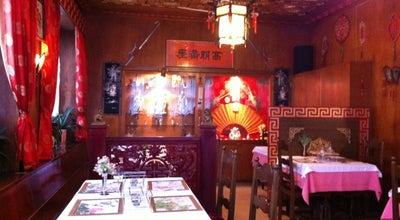 Photo of Chinese Restaurant China Restaurant Shanghai at Neuhardstrasse 20, Olten 4600, Switzerland