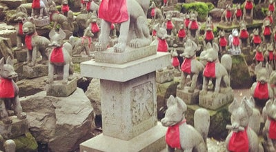 Photo of Buddhist Temple 豊川稲荷 霊狐塚 at 豊川町1, 豊川市, Japan