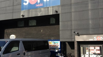 Photo of Rock Club club SONIC iwaki at 平字大工町9-2, いわき市 970-8026, Japan