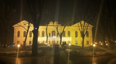 Photo of Historic Site Palatul Ghika at Str. Doamna Ghica Nr. 5, București, Romania