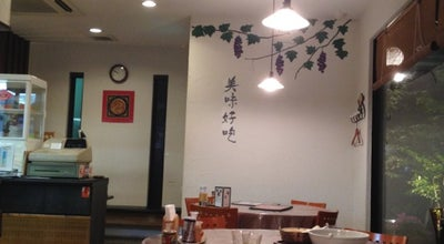Photo of Chinese Restaurant 中華食房 天天 at 下辺見2200, 古河市, Japan