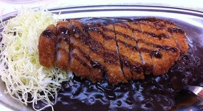 Photo of Food ゴーゴーカレー 金沢本店 at 田上第5土地区画整理地内50街区5, 金沢市 920-1151, Japan
