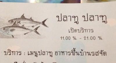 Photo of Diner ร้านปลาทู ปลาทู at Si Racha-nong Kho Rd. (3241) , Surasak, Sriracha, Thailand