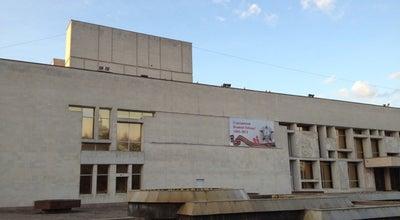 Photo of Theater Вологодский драматический театр at Советский Просп., 1, Вологда 160035, Russia