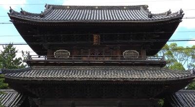 Photo of Temple 大樹寺 at 鴨田町広元5-1, 岡崎市, Japan