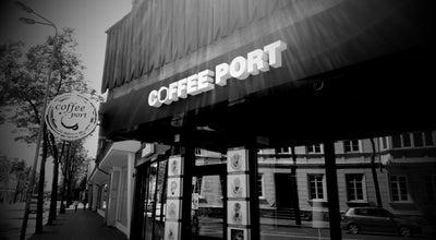 Photo of Coffee Shop Coffee Port at H.manto G., 13-3, Klaipėda, Lithuania