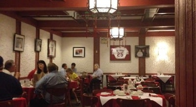 Photo of Chinese Restaurant Yen Ching at 1012 S Brentwood Blvd, Richmond Heights, MO 63117, United States