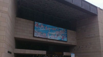 Photo of History Museum 広島県立歴史博物館 at 西町2-4-1, 福山市 720-0067, Japan