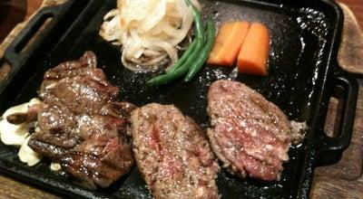 Photo of Steakhouse 平家の郷 宮崎東館 at 宮崎市新別府町965, 宮崎市 880-0834, Japan